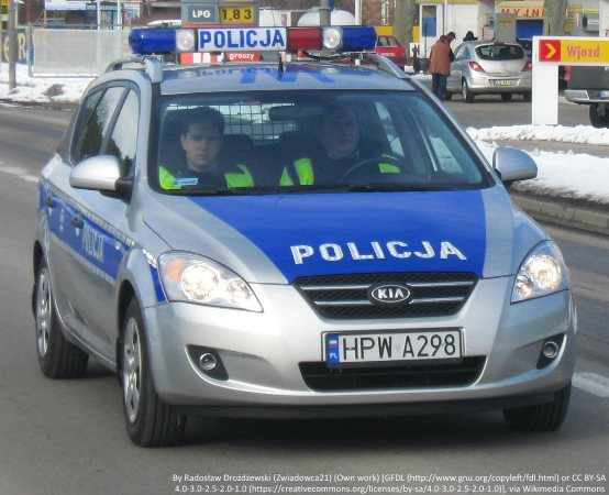 Policja Wadowice: Uroczyste obchody 100-lecia utworzenia Policji Państwowej w powiecie wadowickim